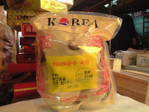 Tìm hiểu về nấm linh chi Hàn Quốc