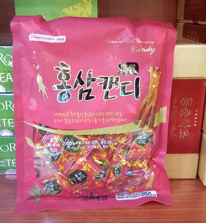 Tăng cường sức đề kháng với Kẹo Hồng Sâm Hàn Quốc Keo-hong-sam-han-quoc-200g