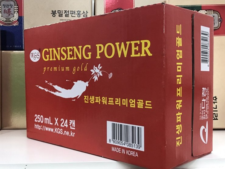 nước tăng lực hàn quốc ginseng power 24 lon