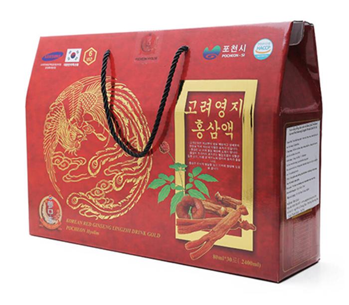 Nhân sâm là một vị thuốc quý hiếm Nuoc-hong-sam-linh-cho-hyolim-han-quoc-3