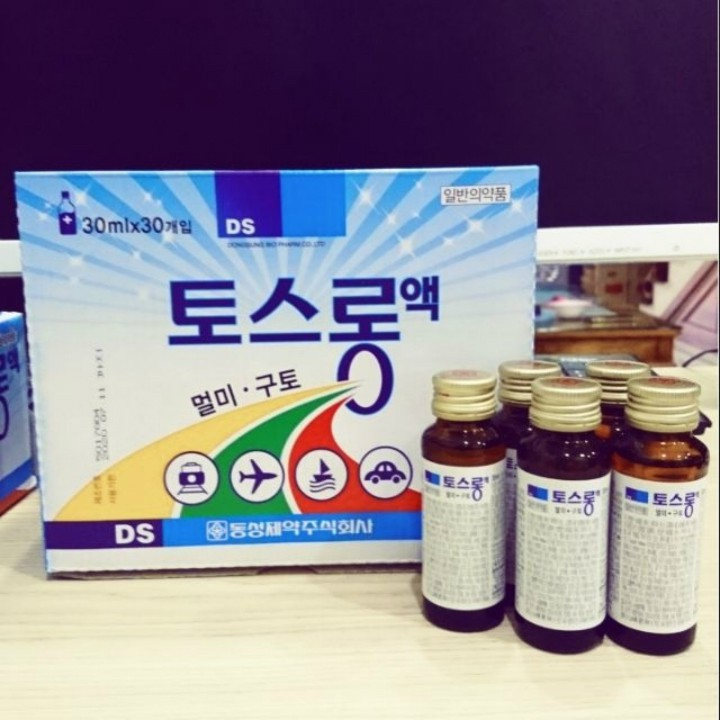 thuốc nước chống say xe Hàn Quốc