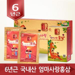 Địa Chỉ Mua Sắm Nước Sâm Trẻ Em Hàn Quốc Tại TPHCM
