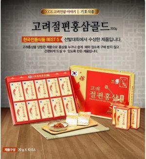 Hồng Sâm Hàn Quốc Tẩm Mật Ong Hàn Quốc Có Tốt Không?