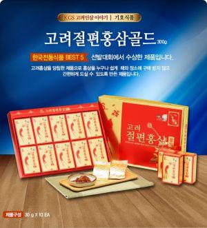 Hồng Sâm Lát Tẩm Mật Ong Hàn Quốc là gì?