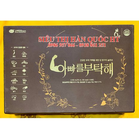 Chiết Xuất Hồng Sâm Hàn Quốc Dành Cho Nam giới 70ml x 30 Gói KGS