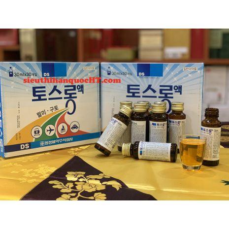 Nước Uống Chống Say Tàu Xe DONGSUNG Hàn Quốc 30ml x 30 Chai